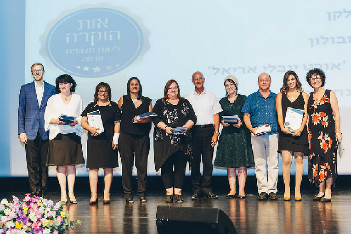 Teachers receive awards at our Honoring Excellent Educators ceremony, 2018.